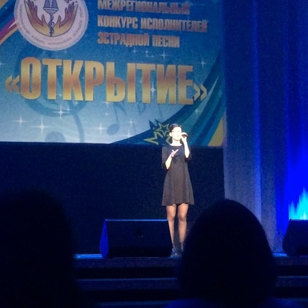 PAULINA on Instagram Отрывочек моей песни на межрегиональном конкурсе🌿 thepolinasaltykova патриотизм russia россия russiansingers @cover tala