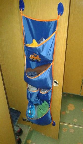Заказать костюм горка 3 через интернет
