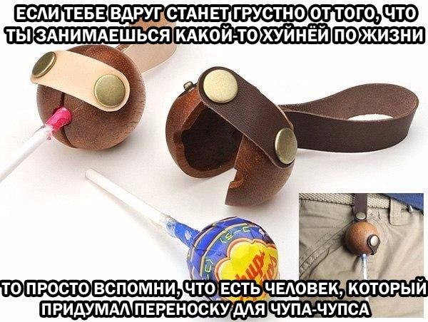 https://pp.vk.me/c543103/v543103689/feda/K7XWwSC9ebU.jpg