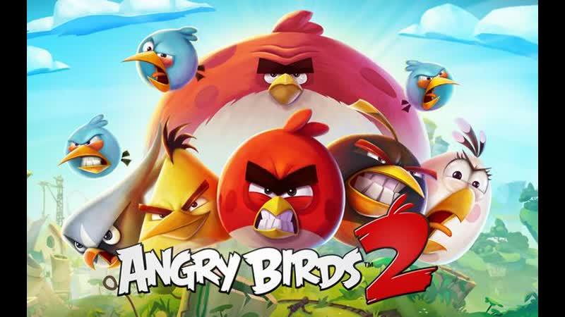 Мультфильм Angry Birds в кино 2 (2019) - Русский трейлер (Субтитры)