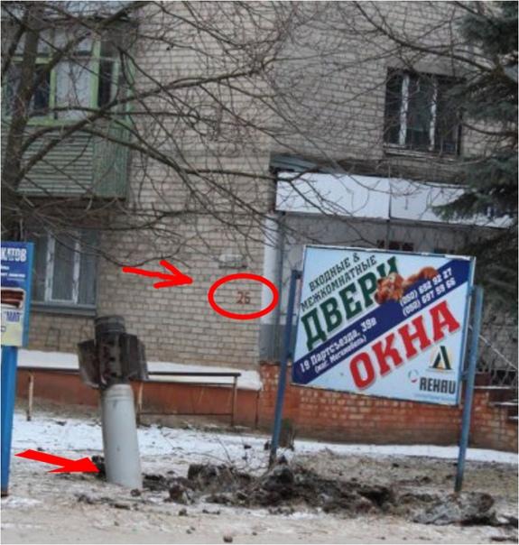 Незабытая трагедия в Краматорске: кто на самом деле убил людей и откуда велся обстрел - ложь Порошенко раскрыта