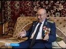 В Ярославле вспоминают участников Афганской войны