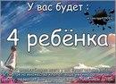 Екатерина Лаптева фото #44