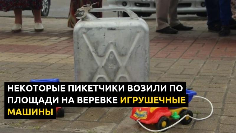 Активисты ЛДПР поигрались в машинки