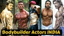 30 Best Bodybuilder Actors in India Bollywood and South Indian Tamil Telugu Stars Body
