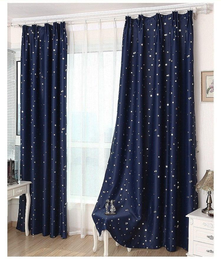 Звездные шторы -