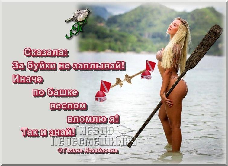 https://pp.userapi.com/c639826/v639826160/10958/h4CjO6yeGtU.jpg