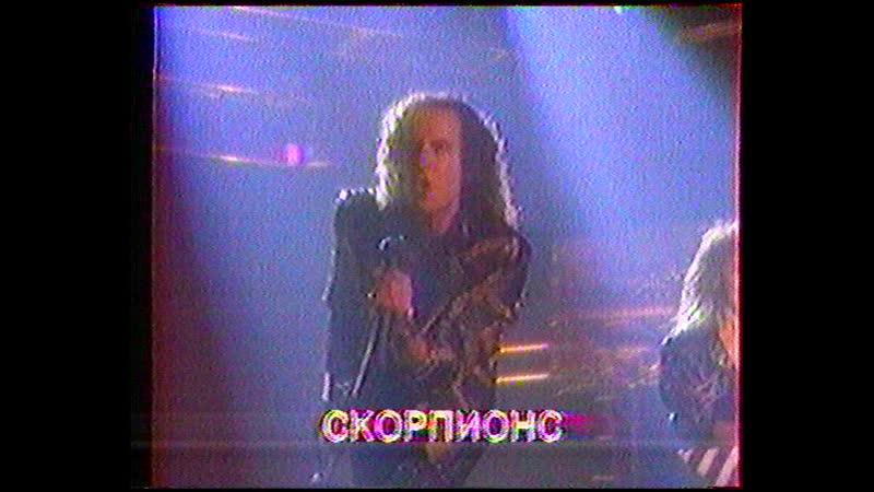 Взгляд ЦТ СССР 1989