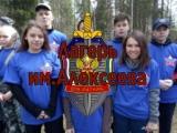 Лагерь имени Алексеева. ВПК Ратник