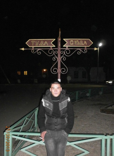 Серега Ким, 7 марта 1992, Геническ, id186996361
