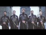 Русские песни поют грузины (