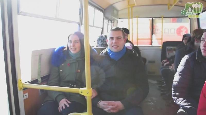 Будем жить! Клип о Димитровграде