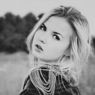 Александра Ярмакова, 4 июня , Москва, id17667404