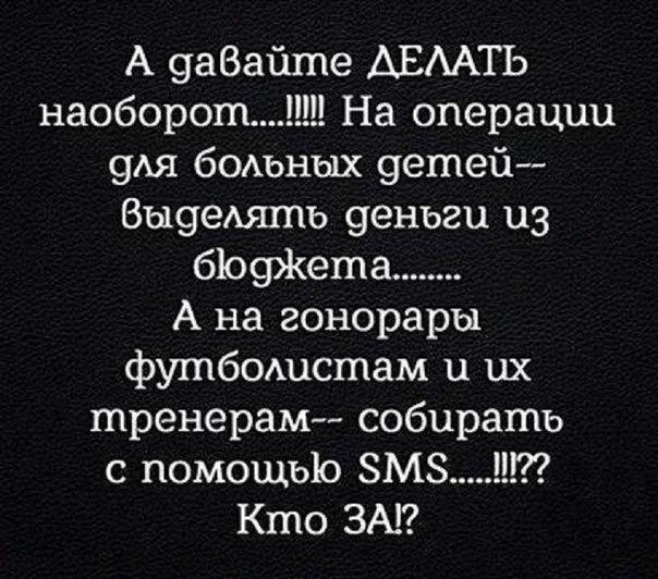 Фото №456263411 со страницы Надежды Гордиенко