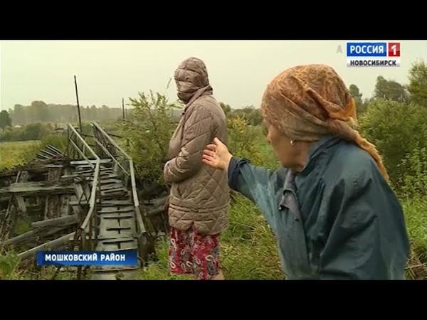 Жители села Старый Порос вынуждены ходить по аварийному мосту, рискуя жизнью