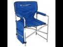Стулья и кресла-шезлонги