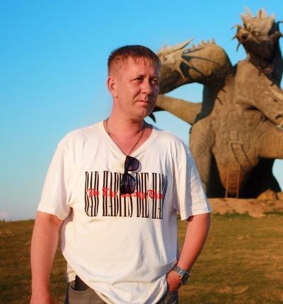Герман Николаевич