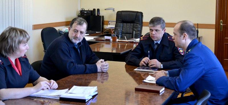 0cnefmqqvYg - В Белово сотрудники правоохранительных органов и представители национальных диаспор обсудили