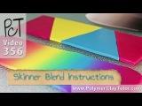 Как сделать переход цветов из полимерной глины, урок