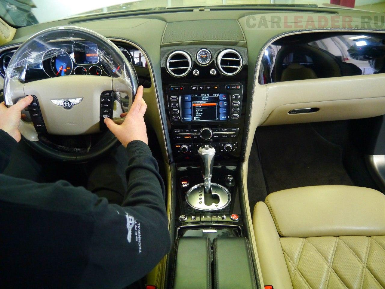 Проверка работы медийной системы Bentley тоже входит в инспекцию Риса.