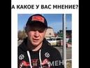 Олег Тактаров лицо пива ОХОТА