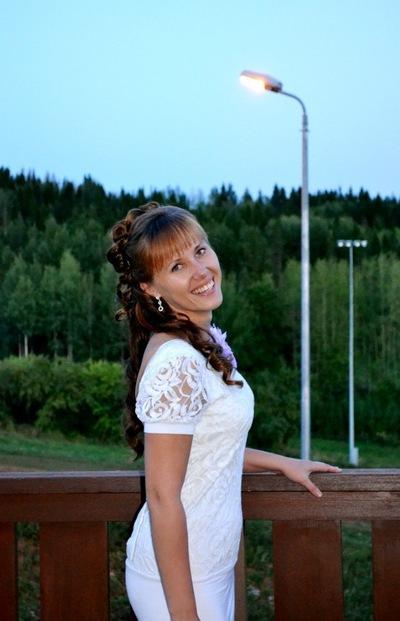 Лена Исакова, 25 апреля , Ижевск, id116337337