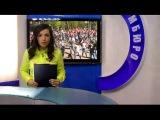Про флеш-моб в Ставрополе (смотреть с 11.20) СТВ