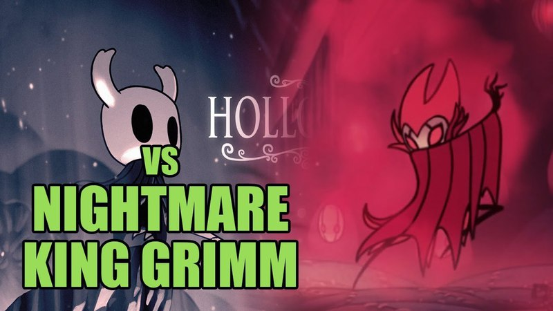 Hollow Knight - Nightmare King Grimm - Король кошмара Гримм [Boss Battle, No Damage]