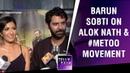 Barun Sobti on Alok Nath controversy Metoo movement more