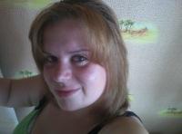 Анастасия Маслова, 22 июня 1986, Москва, id39080106
