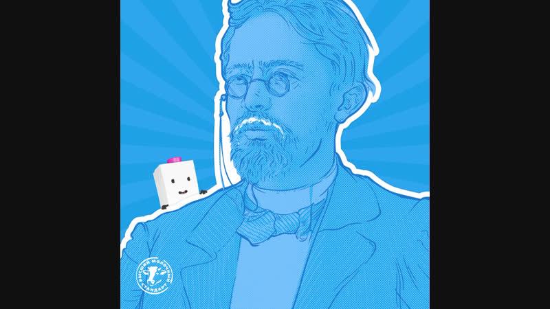 Chekhov milk