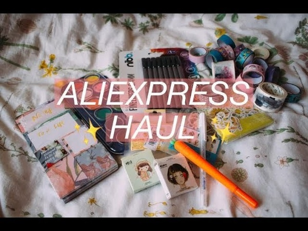 Aliexpress stationary haul (stickers and washi)