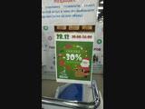 РАСПРОДАЖА НАЧАЛАСЬ! Сегодня с 8 вечера до 12 ночи все игрушки со скидкой 30 в гипермаркете ЮЛА г.Красноярск!