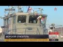 Во Владивостоке на новейшем катере подняли Андреевский флаг