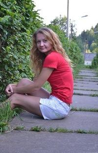 Елена Ромашова, 22 сентября , Пермь, id33108604