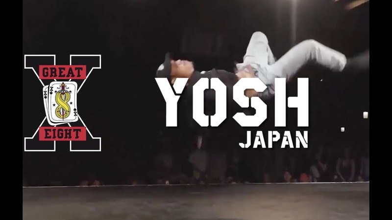 YOSH THE GREAT 8 WORLD BBOY CLASSIC 2018