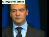 Медведев рулит песня про любовь