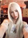Валерия Лукьянова фото #46