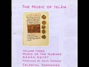 The Music of Islam, Vol. 3 Music of the Nubians, Aswan, Egypt