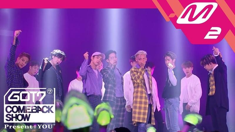 COMEBACK SHOW 180917 GOT7 Girls Girls Girls Hiphop ver @ Mnet