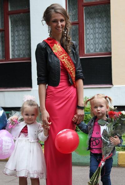 Ульяна Калашникова, 16 февраля , Москва, id8360138