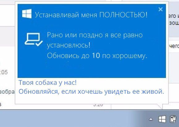 Коротко о Windows 10