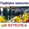 """Personal Blog.® on Instagram: """"Вот такой арбуз вчера кушаль😂 Отметь любителей футбола, 😉👇 Подписывайтесь✔ ➡@den_prikol_1 🔝🔝🔝 ➡@den_prikol_1 🔝🔝🔝 a..."""