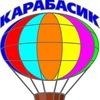 «Карабасик.ру» Интернет-магазин детских игрушек