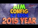 AIM CONFIG 2015 YEAR BY EDOS [CS 1.6]
