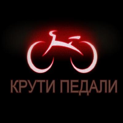 Αртем Τрофимов