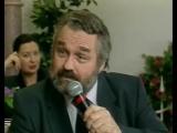 Лев Барашков - Милая моя (запись передачи