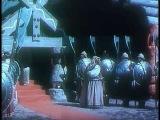 Конёк-горбунок, 1941, смотреть онлайн, советское кино, русский фильм, СССР