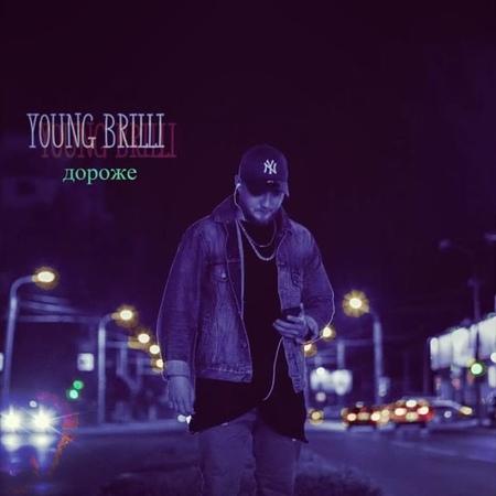 Youngbrilli video