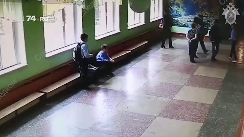Отец второклассника избил школьника